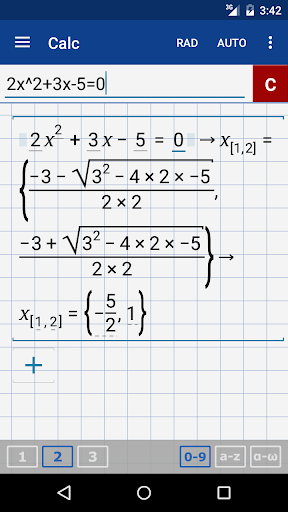 Graphing Calculator + Math, Algebra & Calculus  screenshots 3