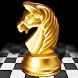 チェスの世界