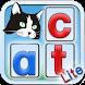 Montessori Words & Phonics - Free Edition - Androidアプリ