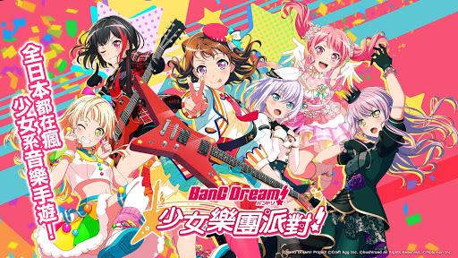 BanG Dream! u5c11u5973u6a02u5718u6d3eu5c0d 4.7.0 screenshots 9