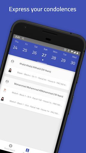 Kuwait Finder 3.1.3 Screenshots 4