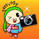 ベニちゃんカメラ