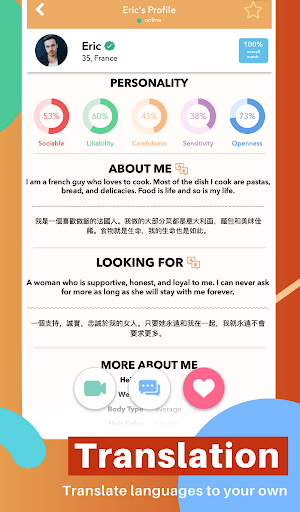 TrulyChinese - Chinese Dating App 5.12.2 Screenshots 21