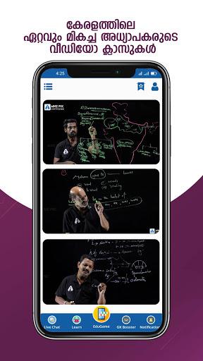 AIMZ PSC  screenshots 4