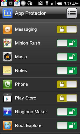 App Lock 1.4.82 Screenshots 6