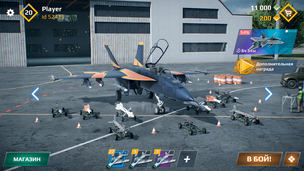 Sky Combat: war planes online simulator PVP  poster 11