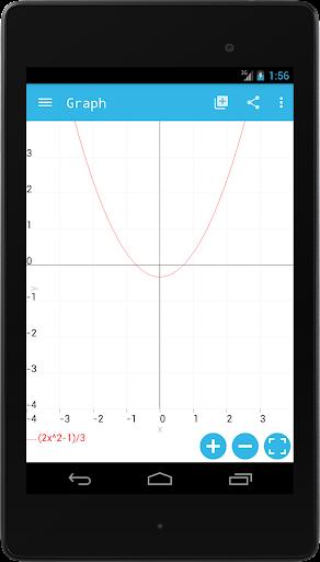 MalMath: Step by step solver 6.0.12 Screenshots 2