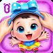 ベビーパンダのお世話2 (Baby Panda Care 2) - Androidアプリ