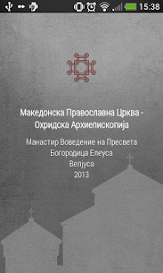 Pravoslaven Kalendar 2021 7