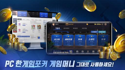 ud55cuac8cuc784ud3ecucee4 ud074ub798uc2dd with PC 1.2.13 screenshots 4