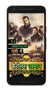 Kurulus Osman – Season 2 In Urdu | English Hindi APK For Android 4
