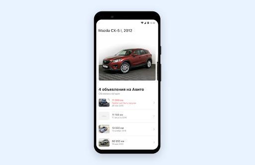 AutoExpert - checking cars  Screenshots 8