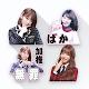 Stiker WA IZ*ONE K-pop Idol For WAStickerApps para PC Windows