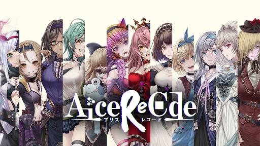 Alice Re:Code u30a2u30eau30b9u30ecu30b3u30fcu30c9uff08u3042u308au3059u308cu3053u30fcu3069uff09 apkslow screenshots 4