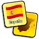 Autonomous Communities of Spain Quiz - Androidアプリ