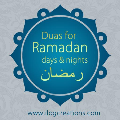 Duas for Ramadan days & nights For PC Windows (7, 8, 10 and 10x) & Mac Computer