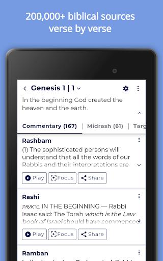 Hebrew Bible Study - Commentary & Translation apktram screenshots 7