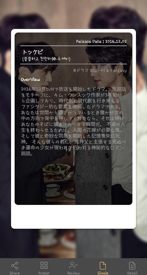 Moodi - 映画/ドラマ Photo Diaryのおすすめ画像4