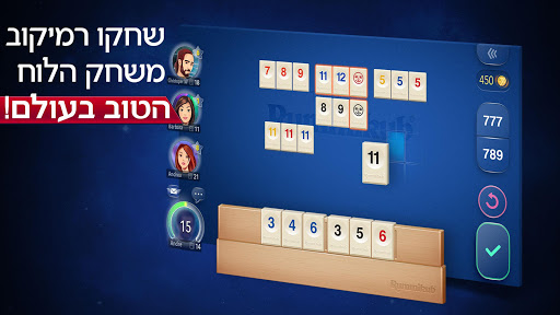 Rummikub 4.3.33 screenshots 2