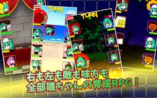 雛ちゃんファクトリー 【東方】のおすすめ画像2