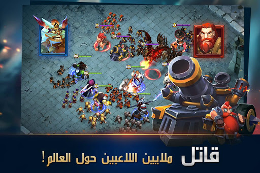 Clash of Lords 2: u062du0631u0628 u0627u0644u0623u0628u0637u0627u0644 modavailable screenshots 5