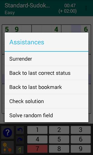 SudoQ 1.1.0c screenshots 5