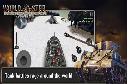 World Of Steel Armored Tank screenshots 1