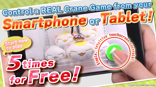 Claw Machine Game Toreba -Online Claw Machine Game  screenshots 3