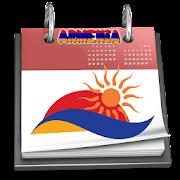 Armenian Calendar 2020