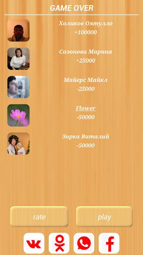 Russian lotto online 2.13.3 Screenshots 6