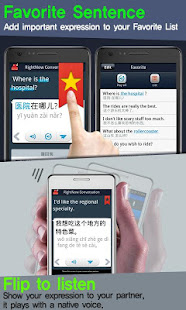 RightNow Chinese Conversation