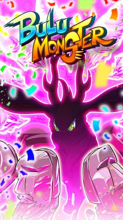 Bulu Monster  poster 1