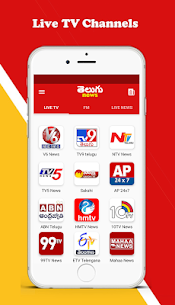 Telugu News Live TV For Pc – How To Install On Windows 7, 8, 10 And Mac Os 1