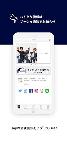 GAP Japan 公式アプリのおすすめ画像1