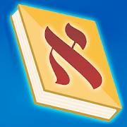 RustyBrick Siddur - סידור   Icon