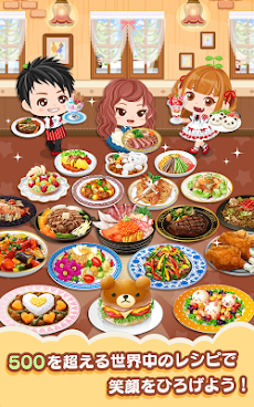 ぼくのレストラン3DX かわいい料理、レストラン育成ゲームのおすすめ画像3