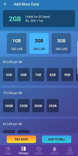 SLT Broadband 2.2.0 Screenshots 2
