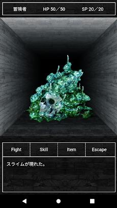 無限の迷宮のおすすめ画像3
