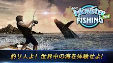 Monster Fishing 2020のおすすめ画像1