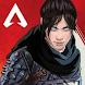 Apex Legends Mobile Tips