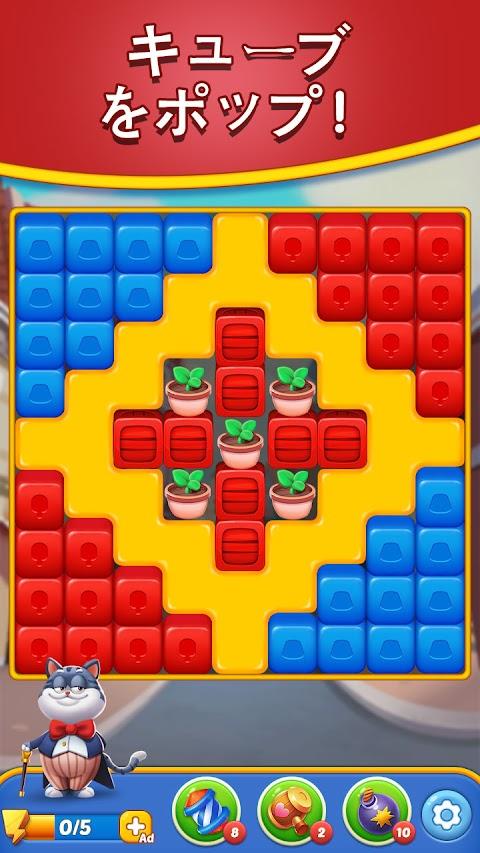 Cube Blast Adventureのおすすめ画像5