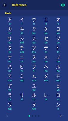 Katakana Proのおすすめ画像4