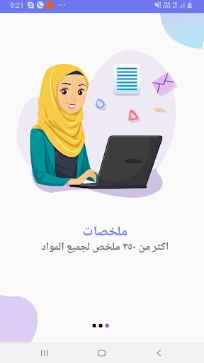 Oman Digital Tutorials  Paidproapk.com 2