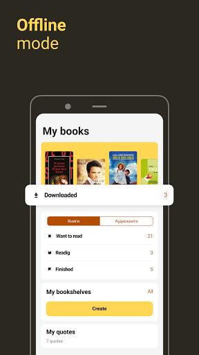 MyBook: books and audiobooks android2mod screenshots 3