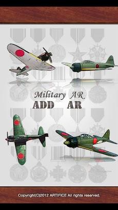 零戦!日本軍戦闘機百科ARのおすすめ画像1