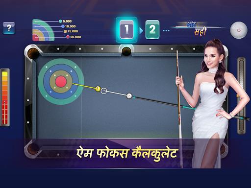 Desi Pool ZingPlay - Card & 8 Ball Billiards 13 screenshots 23