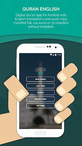 Quran English modavailable screenshots 2