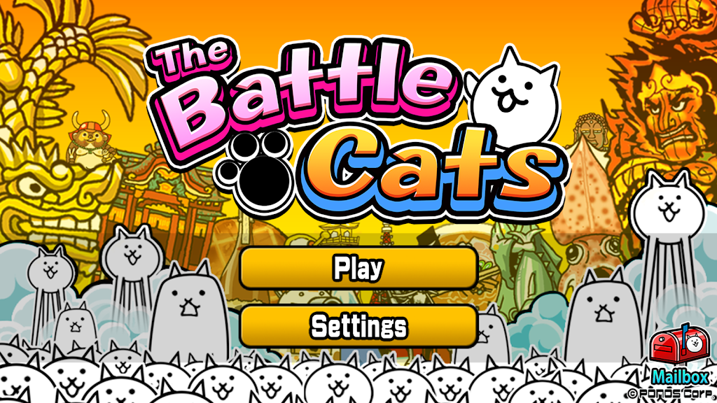The Battle Cats  poster 4