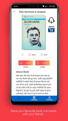 FREE Hindi AudioBook Story Summaries MADE IN INDIA android2mod screenshots 2