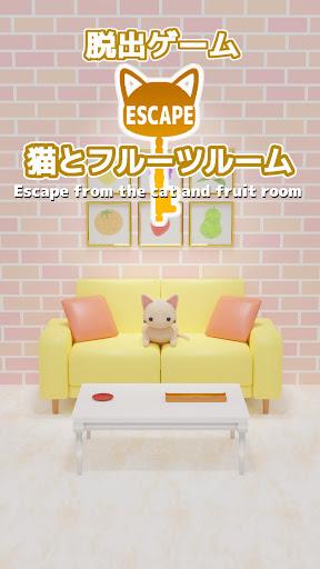 脱出ゲーム 猫とフルーツルーム  screenshots 1